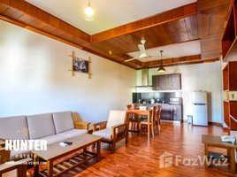 2 Bedrooms Apartment for rent in Svay Dankum, Siem Reap Other-KH-62081