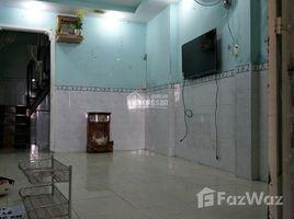 Studio House for sale in Ward 7, Ho Chi Minh City Bán nhà Lê Quang Định, Nguyễn Văn Đậu, P7, DTCN 24.4m2 trệt lầu BTCT, 2.55 tỷ