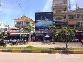 Studio Maison a vendre à Sla Kram, Siem Reap Flat for Sale