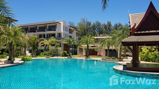Photos 1 of the Communal Pool at Pearl Of Naithon