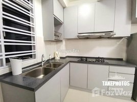 Johor Plentong Permas Jaya 3 卧室 住宅 租