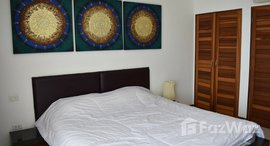 Available Units at Tropical Sea View Residence