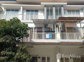 4 Bedrooms Villa for rent in Svay Pak, Phnom Penh Borey Peng Huoth : The Star Premier