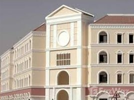 1 Bedroom Apartment for rent in , Dubai Italy Cluster