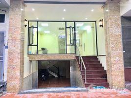 河內市 Trung Hoa Bán nhà phố Trung Kính 70m2 - 7,5 tầng, 1 hầm, giá 20.2 tỷ, chính chủ 开间 屋 售