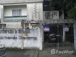 N/A Terreno à venda em Fernando de Noronha, Rio Grande do Norte Vila Nogueira, Diadema, São Paulo
