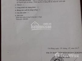 芹苴市 Le Binh BÁN NHÀ TRỆT GẦN ĐẠI HỌC TÂY ĐÔ DIỆN TÍCH CỰ RỘNG 108M2 2 卧室 屋 售