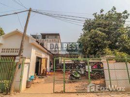 2 chambres Maison a vendre à Sla Kram, Siem Reap DABEST PROPERTIES CAMBODIA: ផ្ទះលក់ក្នុងក្រុងសៀមរាប-សាលាកំរើក/House for Sale in Siem Reap-Sala Kamreuk