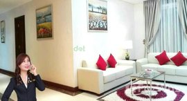 Available Units at 4 Bedroom Condo for rent in Golden Parami Condominium, Yangon