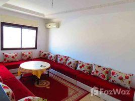 2 غرف النوم شقة للبيع في NA (Agadir), Souss - Massa - Draâ Bel Appartement 80M2 au centre ville