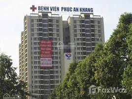 N/A Đất bán ở An Phú, TP.Hồ Chí Minh Sang Gấp Lô Đất MT Nguyễn Hoàng,P An Phú,Q2,lk MeTro An Phú,SHR,Tc 100%,giá chỉ 3.2tỷ.LH +66 (0) 2 508 8780