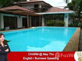 ဗဟန်း, ရန်ကုန်တိုင်းဒေသကြီး 5 Bedroom House for rent in Yangon တွင် 5 အိပ်ခန်းများ အိမ် ငှားရန်အတွက်