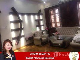 ဒဂုံ, ရန်ကုန်တိုင်းဒေသကြီး 9 Bedroom House for rent in Thingangyun, Yangon တွင် 9 အိပ်ခန်းများ အိမ်ခြံမြေ ငှားရန်အတွက်