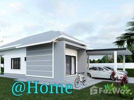 3 chambres Maison a vendre à Nai Mueang, Phitsanulok At Home Phitsanulok