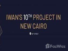 3 غرف النوم شقة للبيع في , القاهرة Apartment Fully Finished 195,000 DP Over 8 Years .