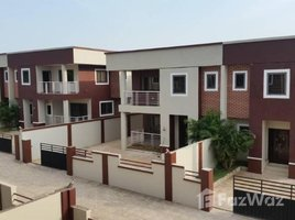 4 Bedrooms House for sale in , Greater Accra ASHONMAN, Accra, Greater Accra