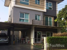 4 Bedrooms Property for sale in Chom Thong, Bangkok Mind Rama 2-Sathorn