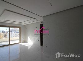 Tanger Tetouan Na Tanger Location Appartement 120 m² IBERIA Tanger Ref: LG531 3 卧室 住宅 租