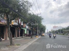 芹苴市 Hung Loi Bán nhà mặt tiền đường 30/4, ngang trên 15m gần Trần Hoàng Na 开间 屋 售