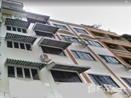 N/A Land for sale in Patong, Phuket HOT DEAL Land With Building for Sale