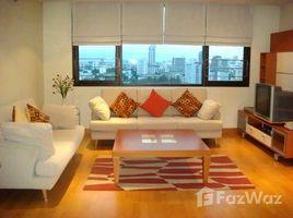 1 Bedroom Condo for sale in Lumphini, Bangkok Royal Place 1