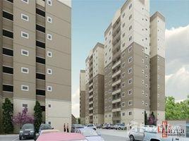 北里奥格兰德州 (北大河州) Fernando De Noronha Jardim Karolyne 3 卧室 住宅 售