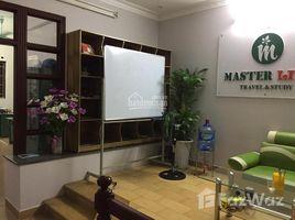 Studio Nhà mặt tiền cho thuê ở Ô Chợ Dừa, Hà Nội Cho thuê nhà mặt ngõ phân lô Hoàng Cầu - 65m2x4t - Ô tô đỗ cửa - Cách phố 20m - 18 triệu.
