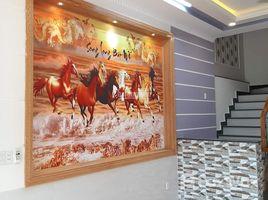 平陽省 Dong Hoa Nhà gần đại học quốc gia, thành phố Hồ Chí Minh, giá rẻ 开间 屋 售