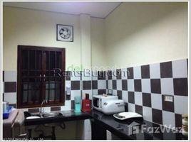 3 Bedrooms Villa for sale in , Vientiane 3 Bedroom Villa for sale in Chanthabuly, Vientiane