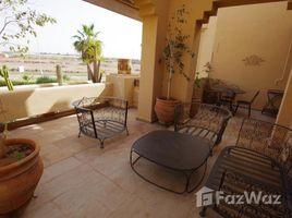 3 غرف النوم شقة للبيع في NA (Machouar Kasba), Marrakech - Tensift - Al Haouz Charmant duplex à Agdal