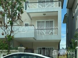 4 Bedrooms House for sale in Phnom Penh Thmei, Phnom Penh Borey Phnom Penh Thmey