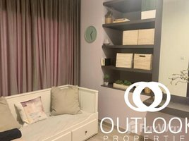 1 Bedroom Apartment for sale in Grand Paradise, Dubai Laya Mansion