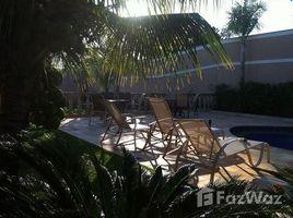 北里奥格兰德州 (北大河州) Fernando De Noronha Vila Cascatinha 2 卧室 屋 售