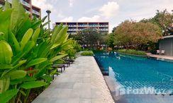 Photos 1 of the Communal Pool at Baan Chaan Talay