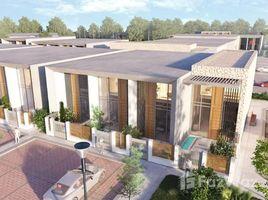 4 chambres Maison de ville a vendre à Al Reem, Dubai Rukan