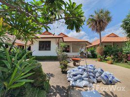 3 ห้องนอน วิลล่า ขาย ใน หนองแก, หัวหิน Beautifully Decorated House Walking Distance to The Beach