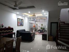 4 Phòng ngủ Nhà mặt tiền bán ở Ô Chợ Dừa, Hà Nội Nhỉnh 80tr/m2, nhà siêu đẹp để lại toàn bộ nội thất phố Thái Hà ngõ 3m, ô tô cách nhà 40m