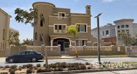 Available Units at Palm Hills Golf Views