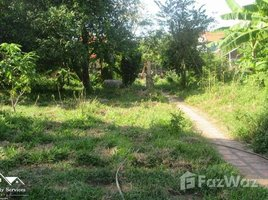 N/A Property for sale in Srah Chak, Phnom Penh Land for Sale in Chroy Chongva