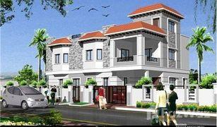 Medchal, तेलंगाना में 4 बेडरूम प्रॉपर्टी बिक्री के लिए