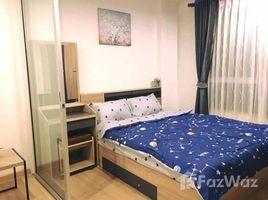 1 Bedroom Condo for rent in Khan Na Yao, Bangkok The Niche ID Serithai