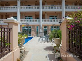 2 Bedrooms Townhouse for sale in The Crescent, Dubai Kempinski Palm Residence