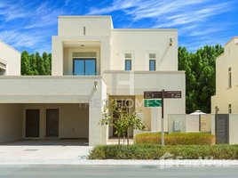 4 Bedrooms Villa for sale in Layan Community, Dubai Single Row | Tree Line Backing | 4Beds+Maid