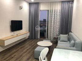 2 Phòng ngủ Chung cư cho thuê ở Me Tri, Hà Nội Ecolife Capitol