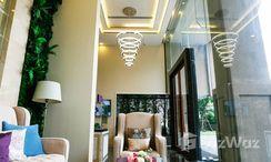 Photos 2 of the Reception / Lobby Area at Amaranta Residence