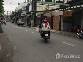 胡志明市 Ward 17 Bán nhà MT Nguyễn Cửu Vân, Phường 17, Bình Thạnh, 5,4x24m, hầm GPXD 7 tầng 26 tỷ TL 17 卧室 屋 售