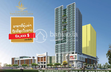 Vientiane Life Center (VLC) in , Vientiane