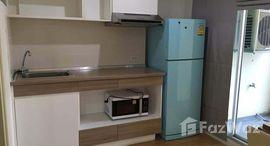 Available Units at Lumpini Park Pinklao