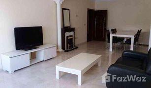 3 غرف النوم عقارات للبيع في NA (Martil), Tanger - Tétouan شقة محفظة للبيع بمرتيل / المغرب
