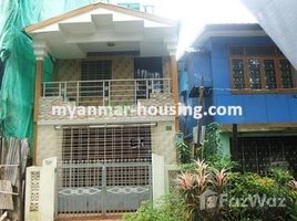 Yangon Kyeemyindaing 4 Bedroom House for sale in Kyeemyindaing, Yangon 4 卧室 别墅 售